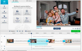 Http video editor su download php