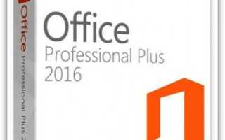 Office 2020 by specialist