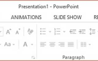 Free powerpoint video converter