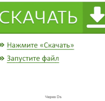 Скачать office 2020 by specialist